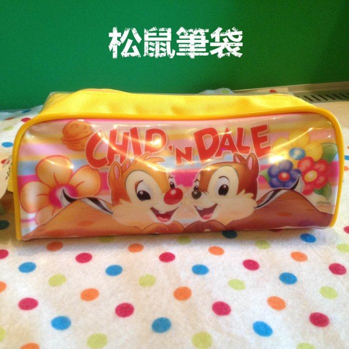 =優生活=台灣迪士尼授權松鼠筆袋 奇奇蒂蒂筆袋 化妝包 收納包 容量超大