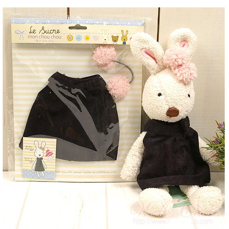 =優生活=日本正品 le sucre 砂糖兔 法國兔娃娃 滿月禮物 結婚禮物 情人節禮物 黑裙兔 30公分