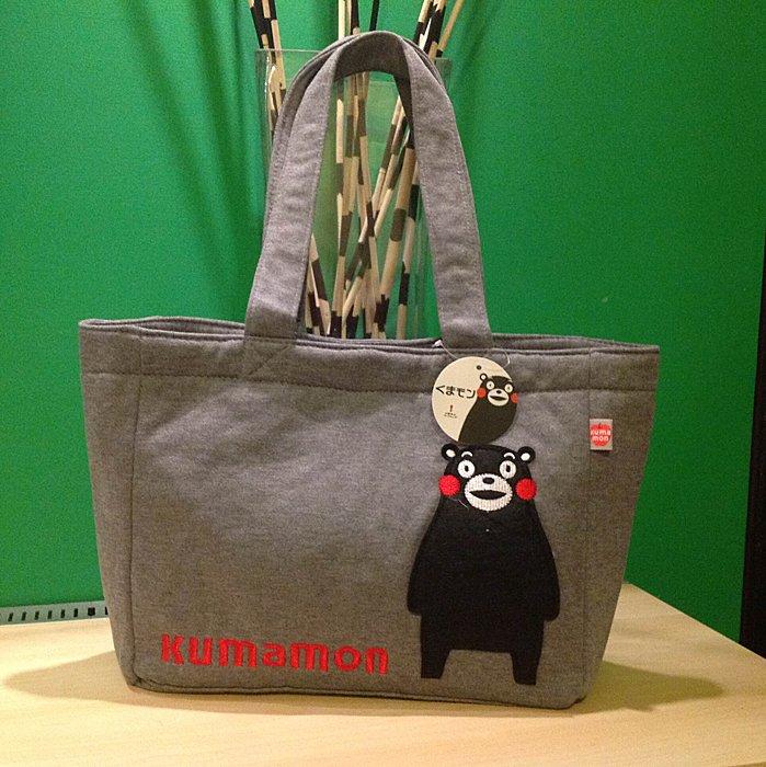 =優生活=日本正版熊本縣Kumamon 萌熊 黑熊 媽媽包 單肩包 手提包 側背包 便當袋