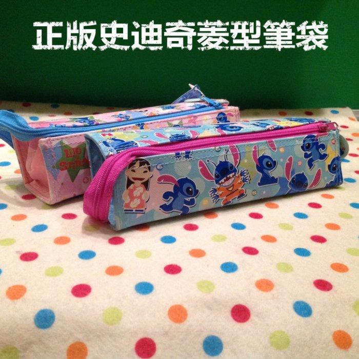 =優生活=正版史迪奇 菱形筆袋 收納包 化妝包 星際寶貝 史迪奇圖案 兒童鉛筆盒 兩款