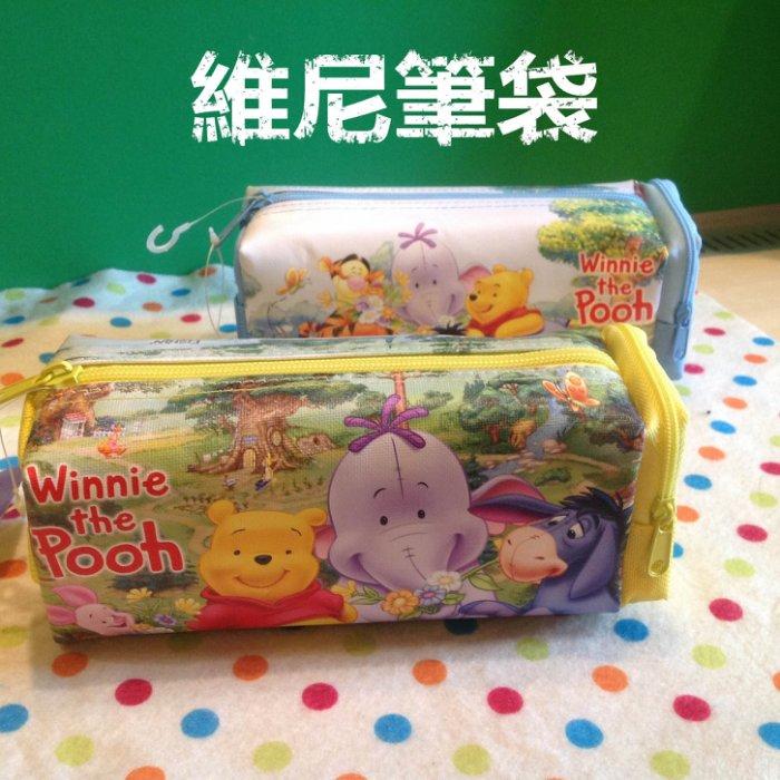 =優生活=台灣迪士尼授權POOH 維尼立體筆袋 雙面印雙鉛筆盒 收納袋 化妝包