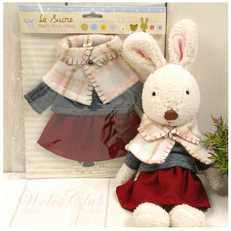 =優生活=日本正品 le sucre 砂糖兔 法國兔娃娃 滿月禮物 結婚禮物 情人節禮物 冬季披肩30公分