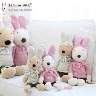 =優生活=日本正品 le sucre 砂糖兔 法國兔娃娃 滿月禮物 結婚禮物 情人節禮物 雪花毛衣 30公分