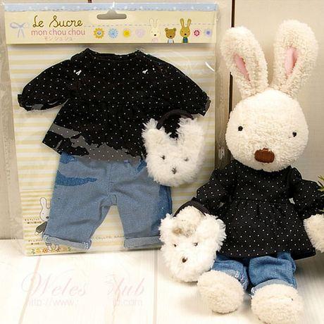 =優生活=日本正品 le sucre 砂糖兔 法國兔娃娃 滿月禮物 結婚禮物 情人節禮物 牛仔褲款 30公分