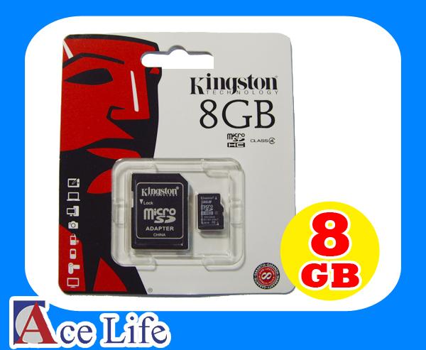 【九瑜科技】Kingston 金士頓 8G 8GB Class4 C4 micro SD SDHC TF 記憶卡 手機 行車紀錄器 Sandisk Toshiba
