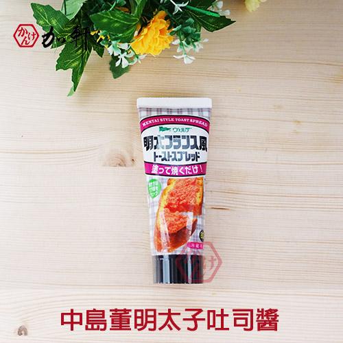 《加軒》日本中島董明太子吐司醬