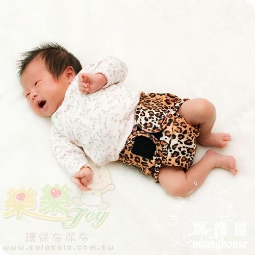 《樂樂環保布尿布兜.魔鬼沾.單一尺寸尿褲兜.J002狂野豹紋》  台灣製.NB~XL.從小穿到大