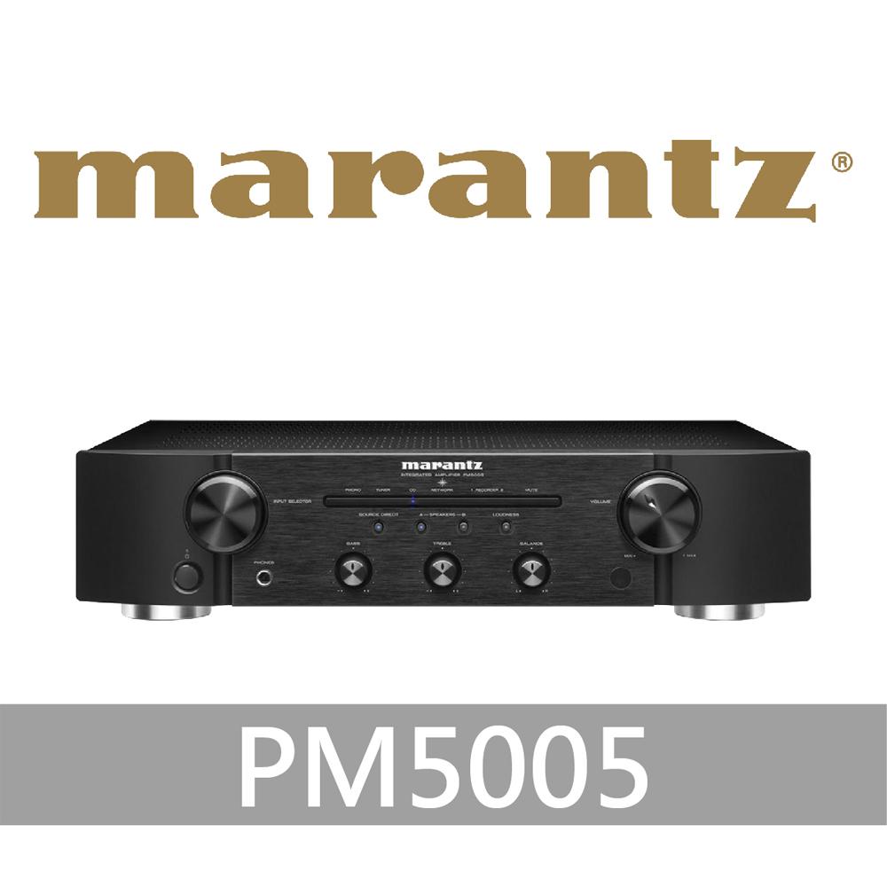 【Marantz】PM5005 綜合擴大機