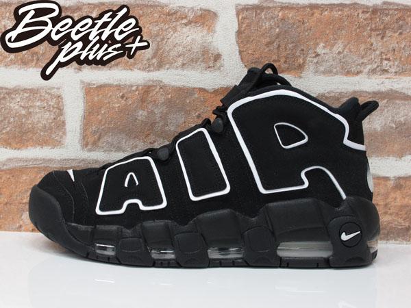 男生BEETLE NIKE AIR MORE UPTEMPO PIPPEN 黑白 大AIR 籃球鞋 414962-002
