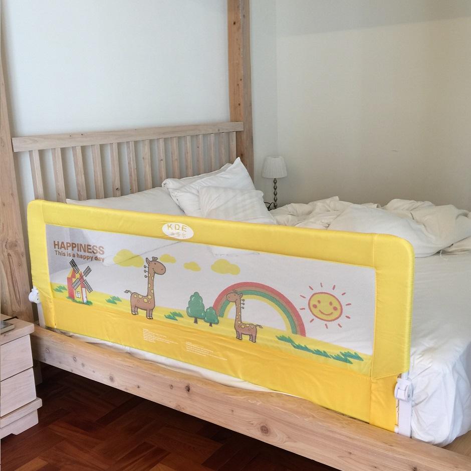 KDE 床護欄 床圍欄 床欄 嵌入16cm 1.5米 超高65cm 適合掀床 平板床