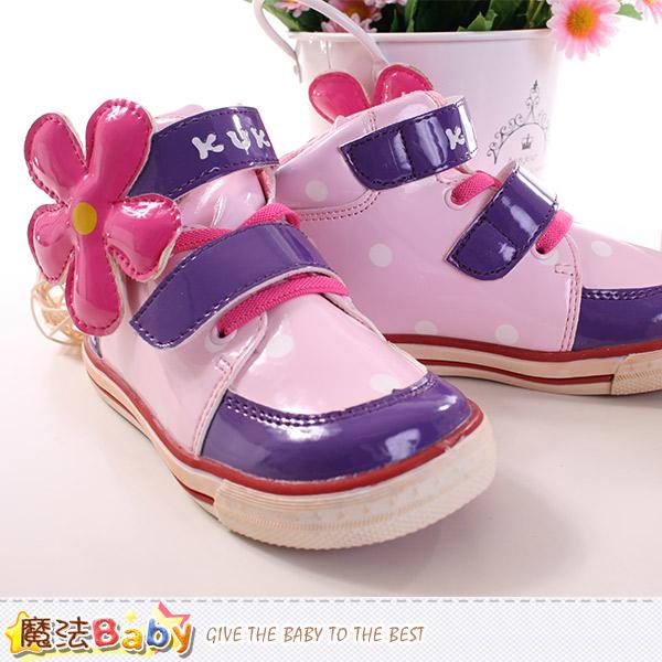 女童鞋 亮面時尚運動型女童鞋 魔法Baby~sh9548
