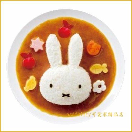 asdfkitty可愛家☆Miffy米飛兔半立體飯糰模型含起司壓模-咖哩飯.便當都好用-日本製