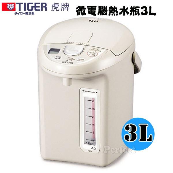 【TIGER ● 虎牌】微電腦熱水瓶 3L PDN-A30R  **免運費**  日本原裝