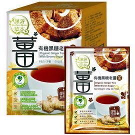 青荷 謙善草本 有機黑糖老薑茶 6入/盒