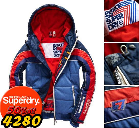 【男款】歲末出清極度乾燥 Superdry 極地滑雪夾克 亮眼運動 保暖外套 防風 超輕質 潮流必備 藍紅 灰橘
