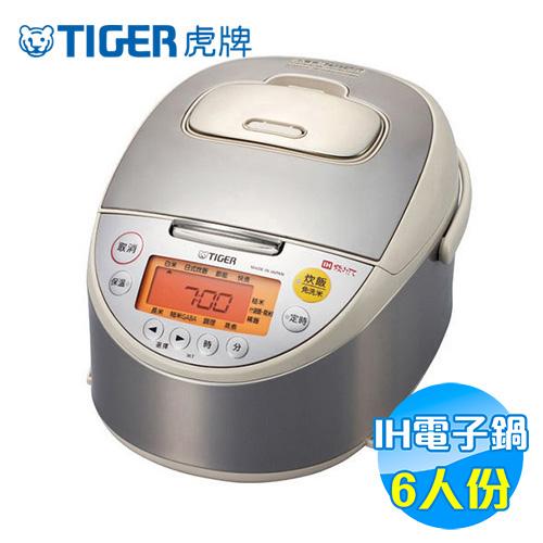 虎牌 Tiger 高火力IH 六人份 炊飯電子鍋 JKT-B10R