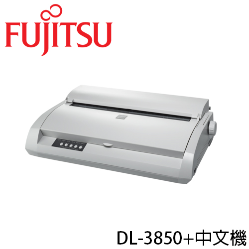 富士通 FUJITSU DL-3850+ 中文機 超靜音點陣印表機 並列/USB雙介面 (贈原廠色帶一捲)