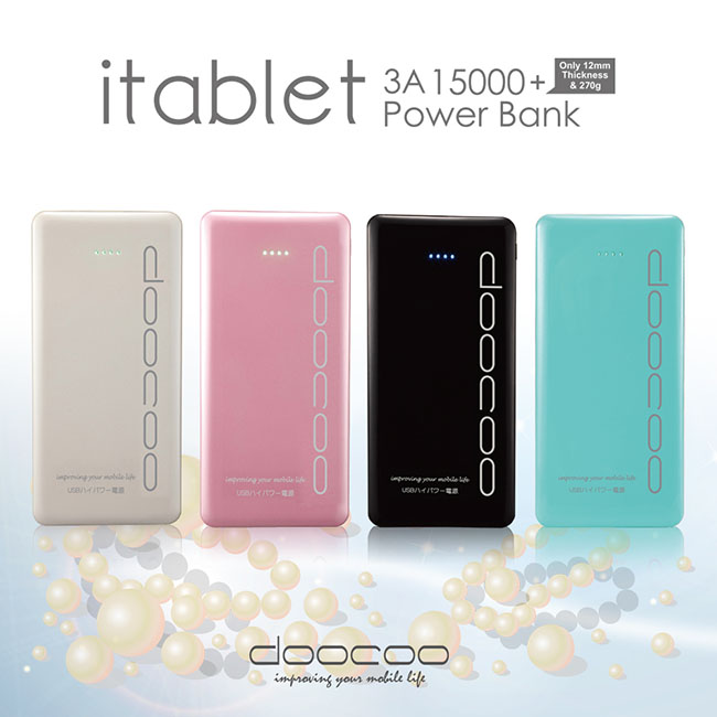 doocoo itablet 3A 15000+ 行動電源 台灣製 5217SHOPPING