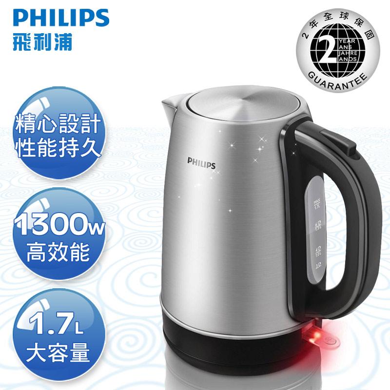 【飛利浦 PHILIPS】1.7L 不鏽鋼煮水壺(HD9321/24)