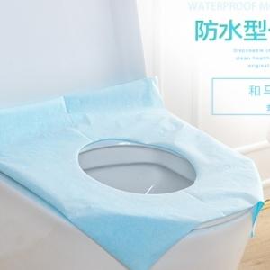 美麗大街【BF166E12E866】SAFEBET 旅行必備一次性防水防菌馬桶墊 旅遊孕產婦坐便套(10片裝)