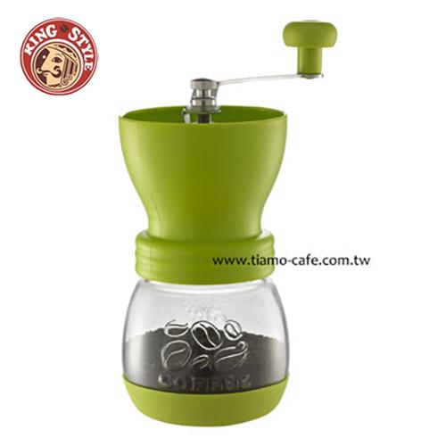【Tiamo】密封罐陶瓷磨豆機 雕花密封罐設計 手搖磨豆機 (綠色)