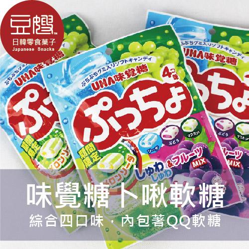 【豆嫂】日本零食 UHA味覺糖 噗啾綜合軟糖