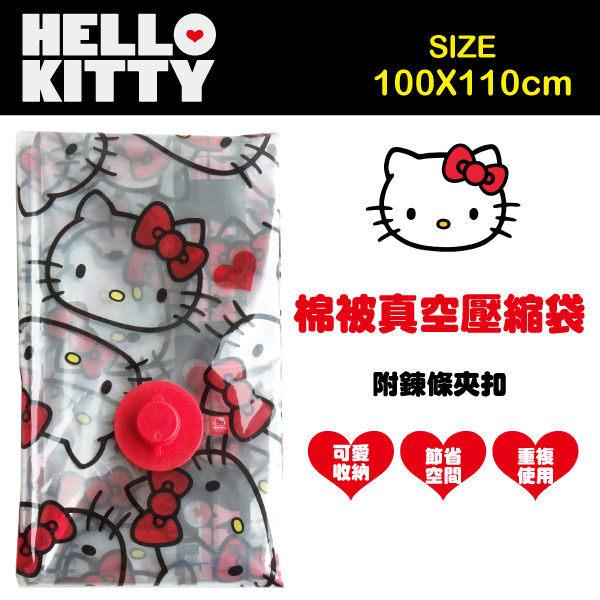 Hello Kitty 棉被真空壓縮袋 (大)100x110cm/袋 (音樂影片購)