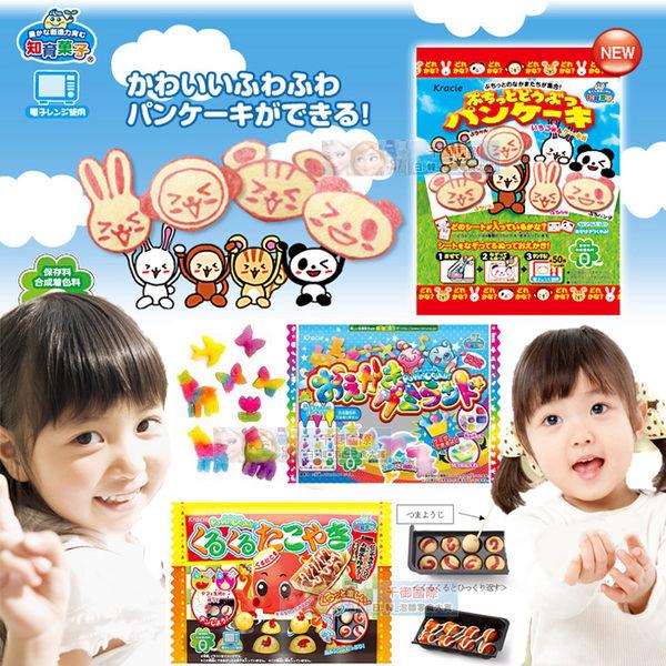 日本 Kracie DIY食玩手作系列 [JP4901551354771]千御國際