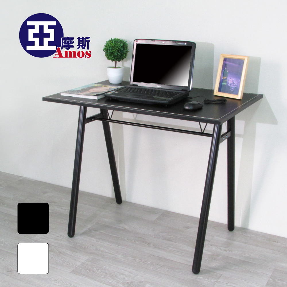 電腦桌 辦公桌 書桌【DCA010】環保粗管90公分仿馬鞍A型大桌面工作桌【2色可選】 Amos 台灣製造