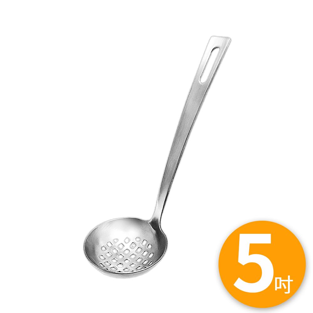 304 不鏽鋼 凡爾賽 5吋 漏勺