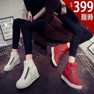 內增高鞋-百搭新款 韓國時尚 拉鍊簡約內增高休閒風 【AN SHOP】