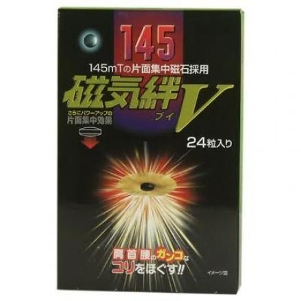 磁氣絆V 24粒【德芳保健藥妝】