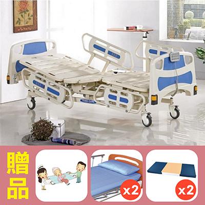 【耀宏】三馬達加護型電動醫療床YH320,贈品:強力移位式看護墊x1,床包x2,防漏中單x2