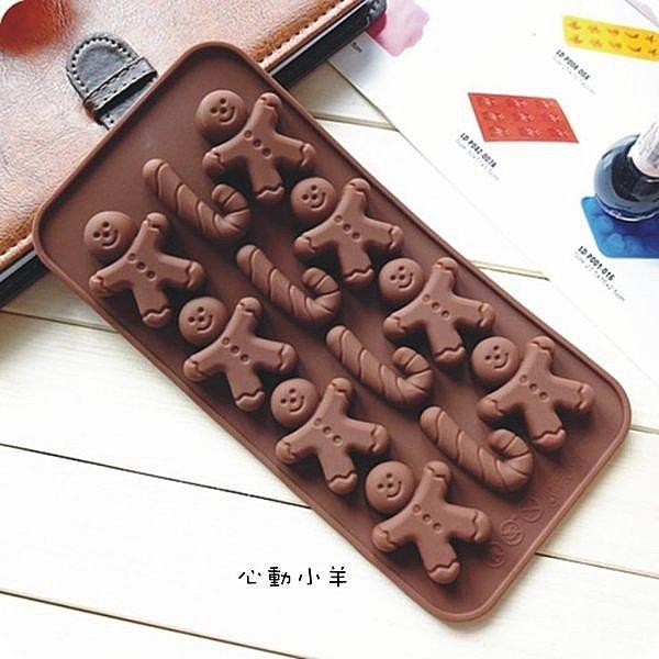 心動小羊^^耐高溫薑餅人矽膠巧克力模、迷你手工皂蠟燭果凍布丁模製冰格