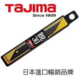 日本進口 TAJIMA田島  CBE-K10  30度角美工刀片(10片入) / 盒