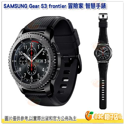 補貨中 三星 SAMSUNG Gear S3 frontier 冒險家 智慧手錶 穿戴裝置 IP68 防水防塵 GPS