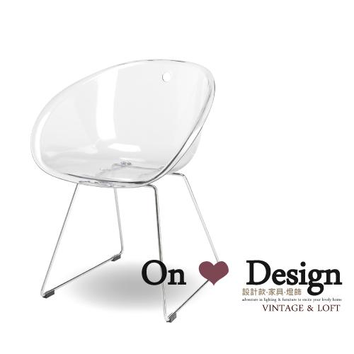 On ♥ Design ❀經典設計 GLISS 920 格里斯 塑料餐椅 戶外椅 透明色( 複刻版) 特價