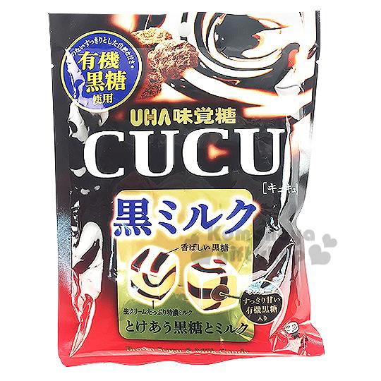 〔小禮堂〕日本原產 UHA味覺糖 CUCU黑糖牛奶糖《90g.硬糖》使用有機黑糖