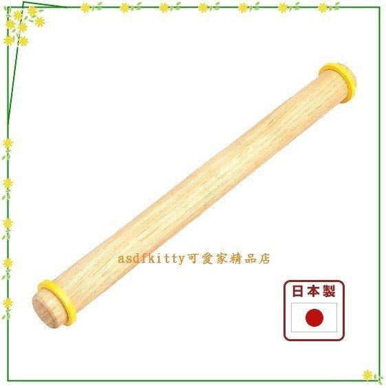 asdfkitty可愛家☆貝印天然木控制厚度桿麵棍/擀麵棍-做餅乾很方便-可當普通擀麵棍-日本製