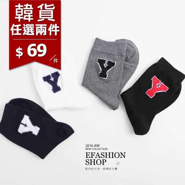 NY雙面英字韓國短襪-eFashion 預【E14200519】