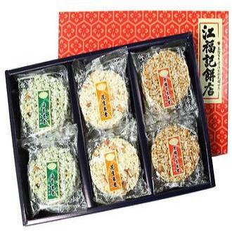 【Klgift】百年老店 江福記 米香餅 基隆伴手禮 古早味 傳統製作《一盒12入》