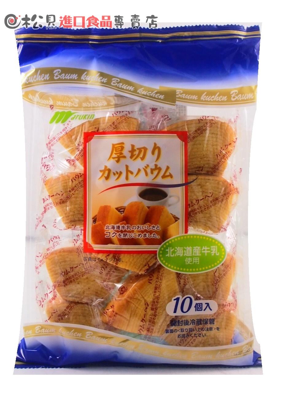 丸金厚切年輪蛋糕10入270g【4978323701156】
