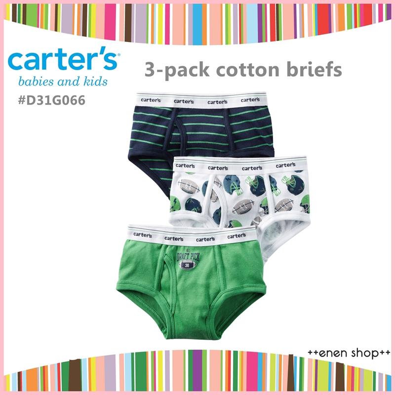 Enen Shop @Carter's 美式足球/條紋俏皮內褲三件組∥ 2T-3T/4T-5T/6T-7T