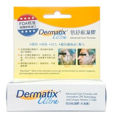 *加贈酒精棉片*【Dermatix Ultra】倍舒痕凝膠  7g/條 矽凝膠
