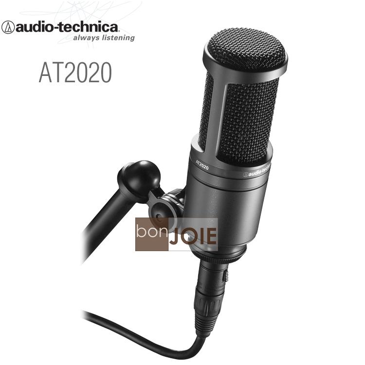 ::bonJOIE:: 美國進口 鐵三角 Audio-Technica AT2020 麥克風 (全新盒裝) Cardioid Condenser Studio Microphone MIC