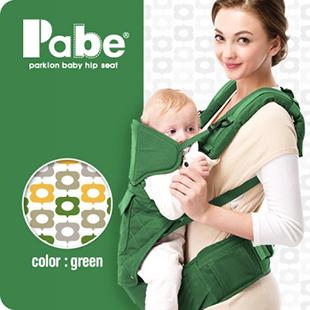韓國 Pabe 嬰兒坐墊式護頸背巾 - 綠 (共六色) 減壓 寬版 附頭套