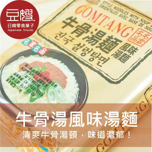 【即期特價】韓國泡麵 PALDO 名家名品牛骨風味湯麵
