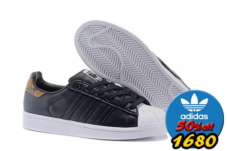 歲末出清Adidas SuperstarII 80S 街頭經典 愛迪達 蛇皮 黑白 復古百搭 男女 情侶鞋 休閒鞋【T141】