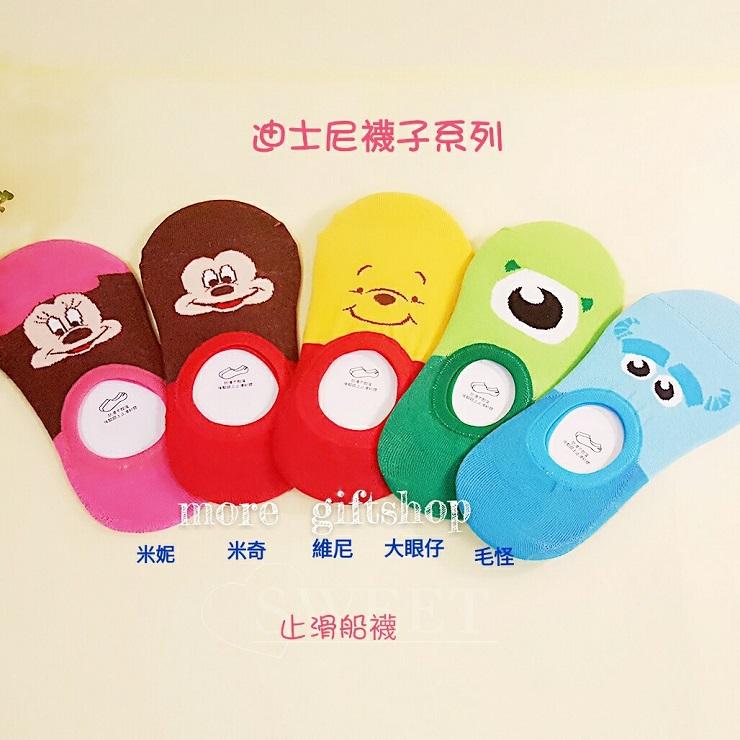 【more 禮品小舖】迪士尼襪子家族(防滑船襪) 米奇襪子、米妮襪子、維尼襪子、大眼仔襪子、毛怪襪子