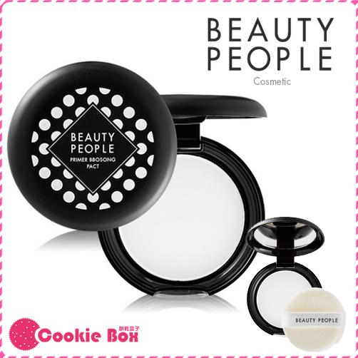 *餅乾盒子* 韓國 Beauty People 油光掰掰 清透 控油 蜜粉餅 蜜粉 粉底 定妝 韓妞 彩妝 8g